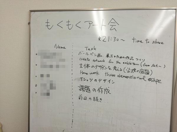 もくもくアート会vol.5