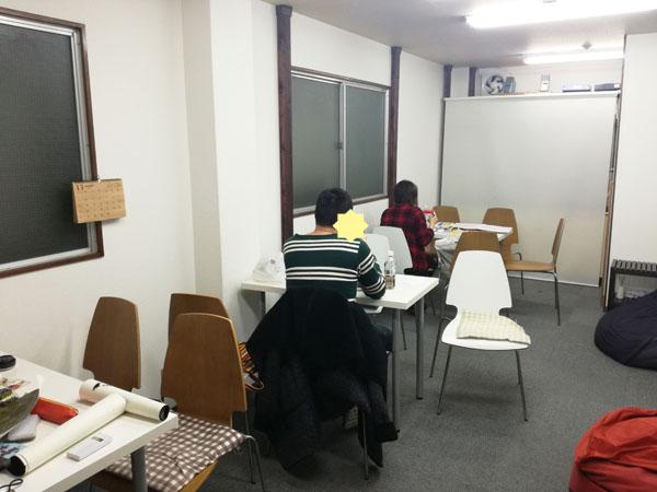 もくもくアート会 新宿 vol.15