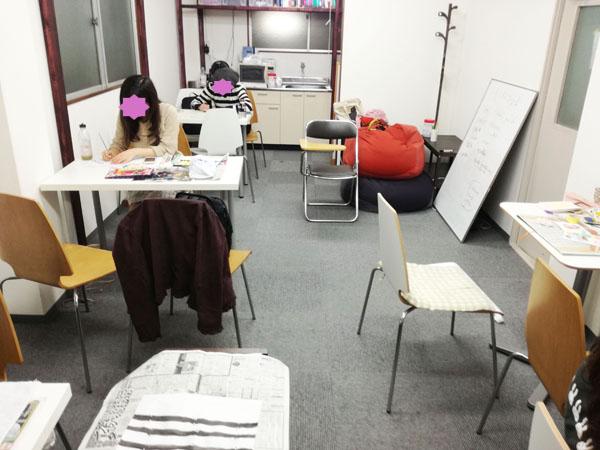 もくもくアート会 新宿 vol.13