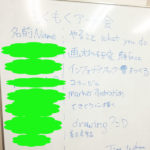 もくもくアート会 新宿vol.34