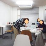 もくもくアート会 vol.46