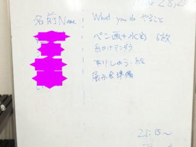 【活動報告】仕事後にアート活動☆新宿 vol.49 もくもくアート会