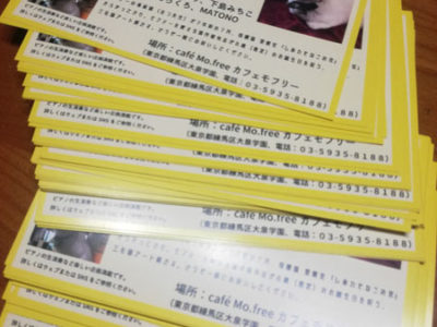 【活動報告】仕事後にアート活動☆新宿 vol.55 もくもくアート会