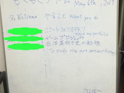 【活動報告】仕事後にアート活動☆新宿 vol.56 もくもくアート会