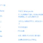 もくもくアート会 vol.78