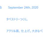 もくもくアート会 vol.88