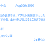 もくもくアート会 vol.85
