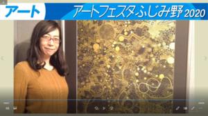 もくもくアート会 vol.92