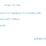 もくもくアート会 vol.90