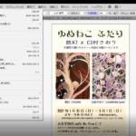 もくもくアート会 vol.95