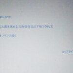 もくもくアート会 vol.97