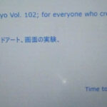 もくもくアート会 vol.102