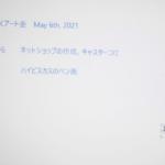 もくもくアート会 vol.104
