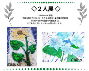 もくもくアート会 vol.103