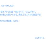 もくもくアート会 vol.109